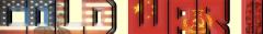 58cebf0fef38e_Coldwars-Logo-Portrait.png