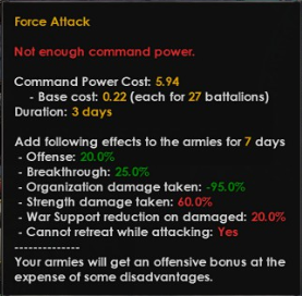 Force Attack.PNG