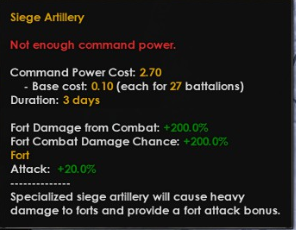 Siège artillery.PNG